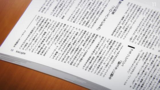 「ゾンビランドサガ リベンジ」3話感想 (50)