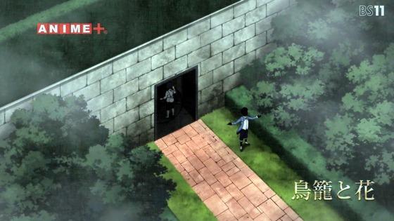 「シャドーハウス」9話感想 (6)