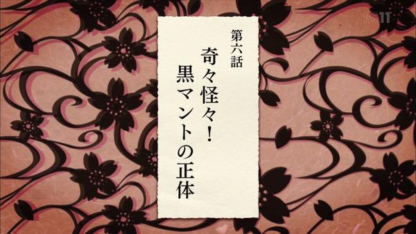 「新サクラ大戦」第5話感想 画像 (54)