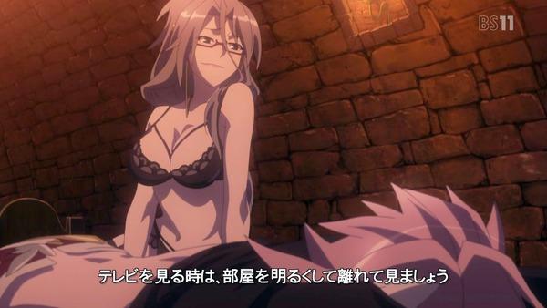 「FateApocrypha」3話 (2)