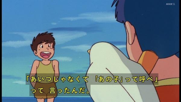 「未来少年コナン」第1話感想 画像 (91)