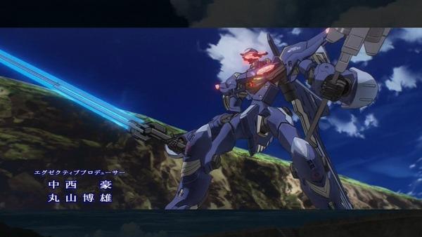 「蒼穹のファフナー EXODUS」 (9)