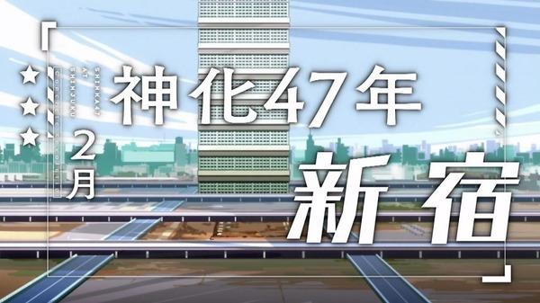 コンクリート・レボルティオ 超人幻想 (49)
