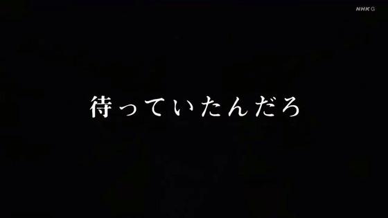 「進撃の巨人」第75話(4期 16話)感想 (194)