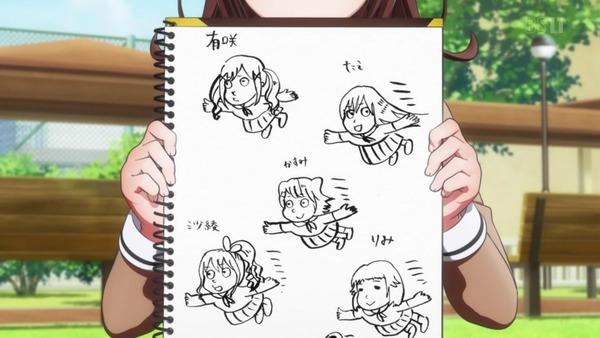 「バンドリ!」2期 2話感想 (25)