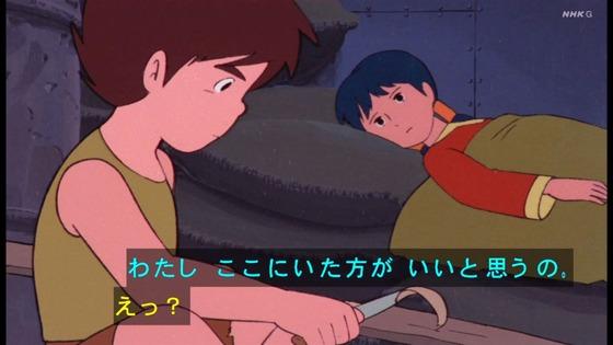 「未来少年コナン」第10話感想  (29)
