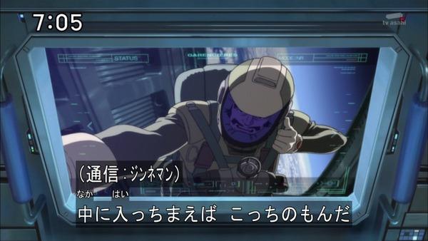 「機動戦士ガンダム UC」14話 (5)