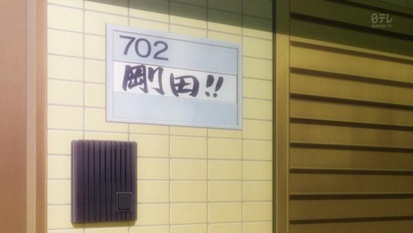 俺物語 (63)