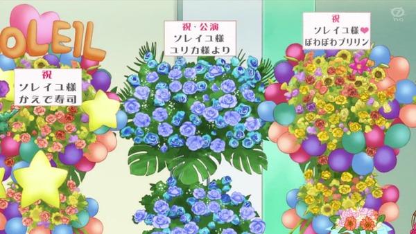 「アイカツオンパレード!」7話感想  (68)