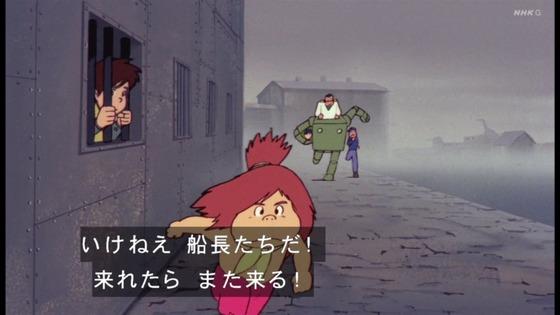「未来少年コナン」第6話感想 (92)