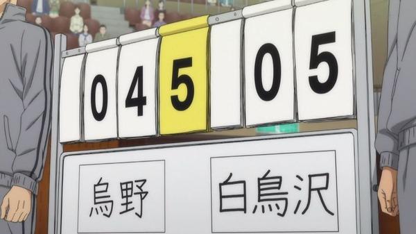 「ハイキュー!!」 (162)