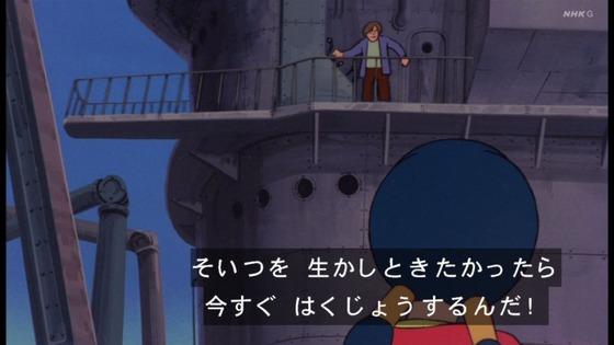 「未来少年コナン」第9話感想 (98)