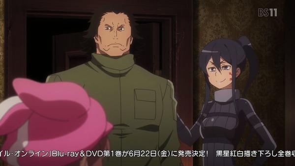 「SAO ガンゲイル・オンライン」3話感想 (29)