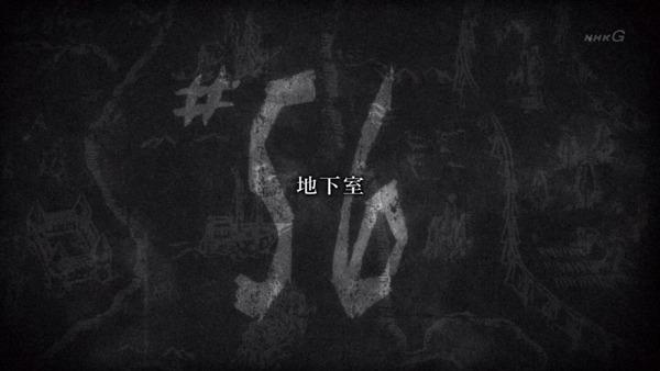「進撃の巨人」55話感想 (105)