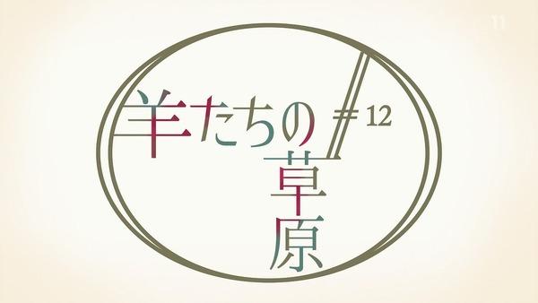 「キノの旅」11話 (57)