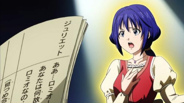 「斉木楠雄のΨ難」2期 19話感想 (20)