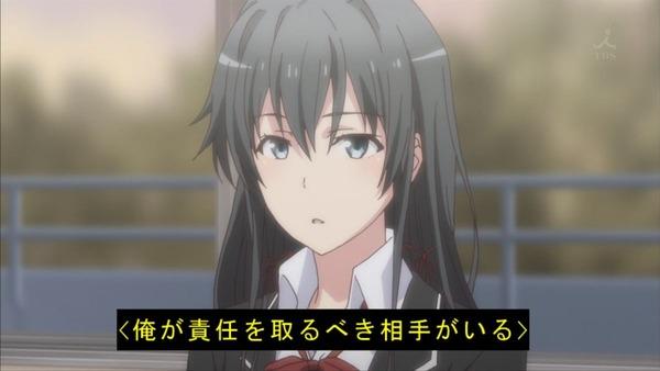 俺ガイル2期 (17)