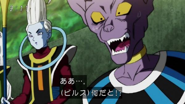 「ドラゴンボール超」121話 (20)