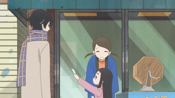 「かくしごと」第10話感想 (22)