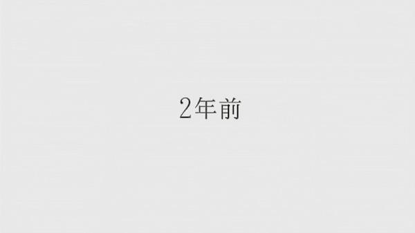 「サクラダリセット」9話 (4)