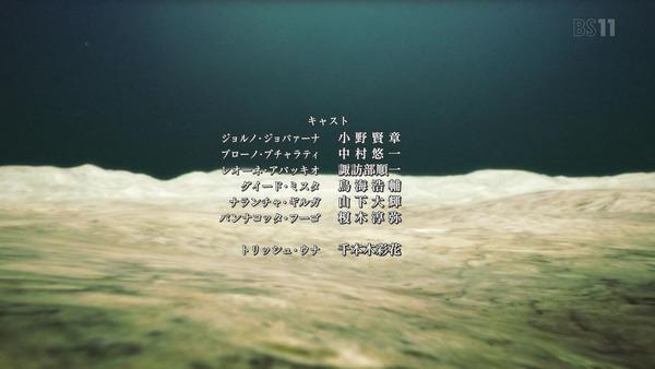 「ジョジョの奇妙な冒険 5部」14話感想 (55)