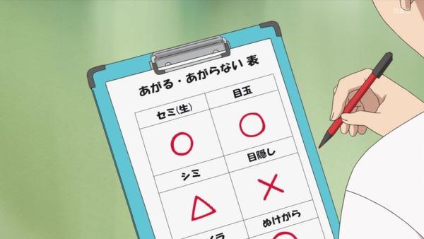 「手品先輩」6話感想 (55)