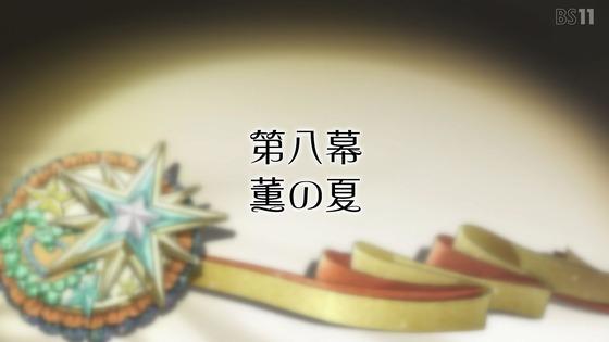 「かげきしょうじょ!!」7話感想 (80)
