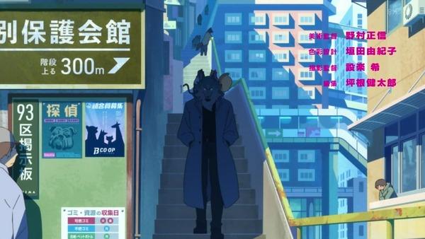 「BNA ビー・エヌ・エー」第1話感想 画像  (4)