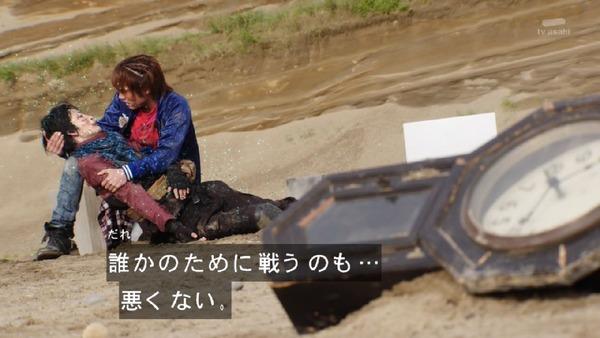 「仮面ライダービルド」38話感想 (50)