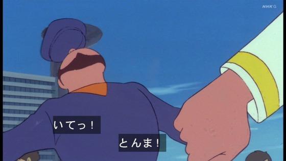 「未来少年コナン」第5話感想 (29)