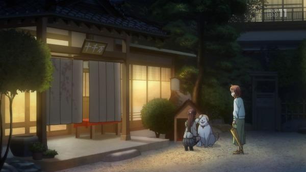 「ラブライブ! サンシャイン!!」2期 5話 (75)