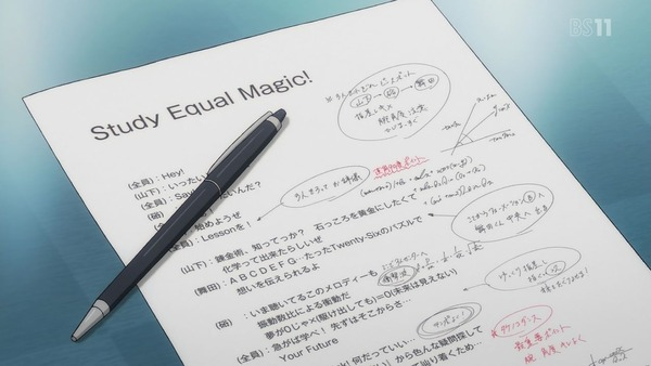 「アイドルマスター SideM」5話 (29)