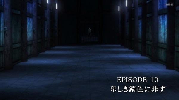 「戦姫絶唱シンフォギアXV」10話感想 (30)