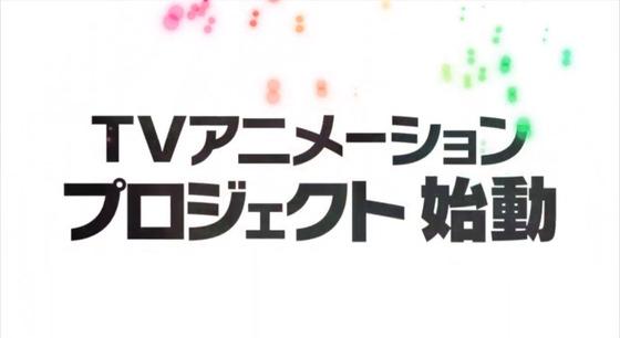「アイドルマスター ミリオンライブ!」