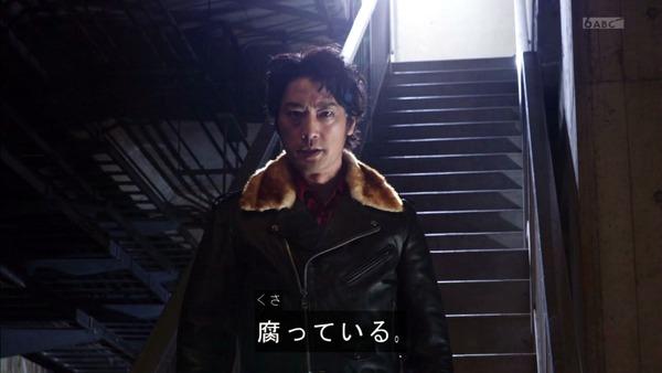 「仮面ライダージオウ」36話感想 (15)