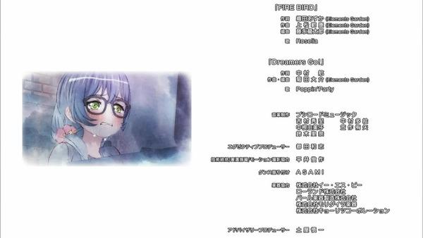 「BanG Dream!(バンドリ!)」2期 13話感想 (209)