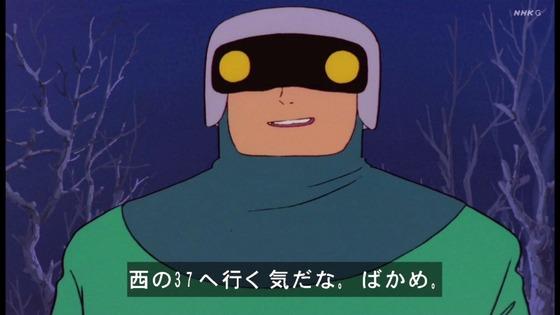 「未来少年コナン」第12話感想 (103)
