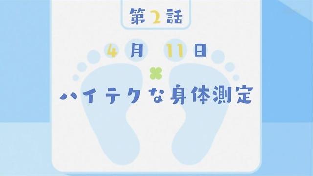 「あんハピ♪」2話感想 (11)