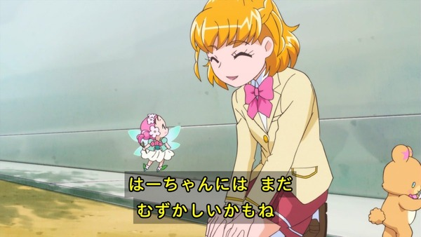 「魔法つかいプリキュア!」第14話感想 (9)