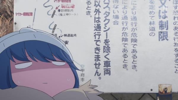 「ゆるキャン△」9話 (18)