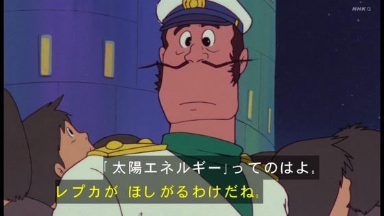 「未来少年コナン」第23話感想 画像 (75)