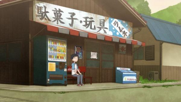 「からかい上手の高木さん2」2期 第12話感想  (2)