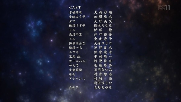 「Lostorage conflated WIXOSS」9話感想 (54)