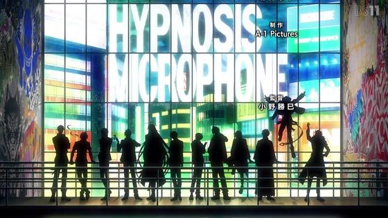 「ヒプノシスマイク」第1話感想 画像 (121)