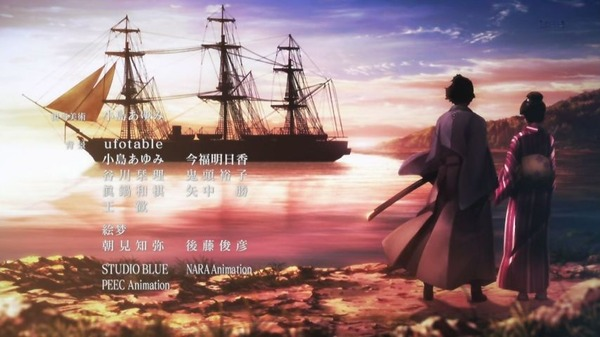 「活撃 刀剣乱舞」2話 (51)