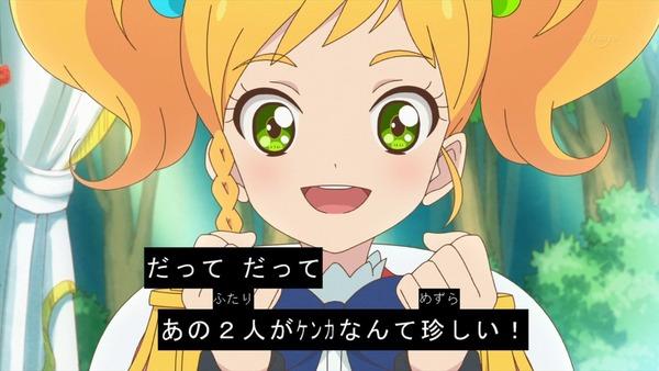 「アイカツスターズ!」第73話 (11)
