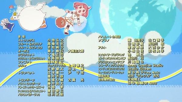 「神撃のバハムート VIRGIN SOUL」2話 (88)