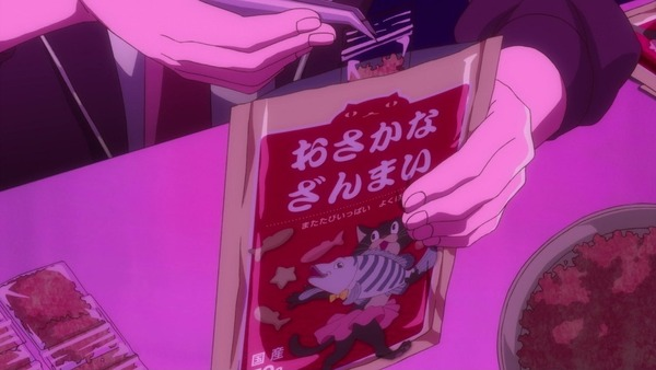 「さらざんまい」第2話感想  (22)