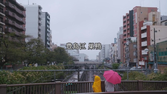 「孤独のグルメ Season9」11話感想 (11)