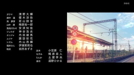 「SSSS.DYNAZENON ダイナゼノン」3話感想 (91)